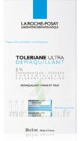 Toleriane Solution démaquillante yeux 30 Unidoses/5ml à CANEJAN
